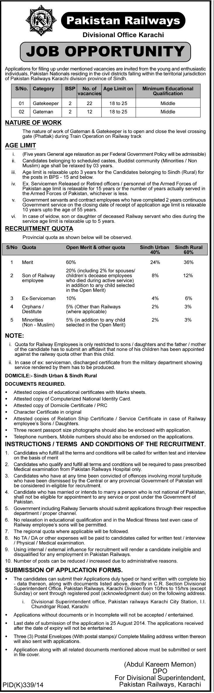 job gatekeeper gateman 12 august pakistan railways divisional office karachi job opportunity applications for filling up under mentioned vacancies are