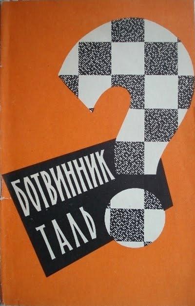 ALL MY EYES: Soviet Chess Books