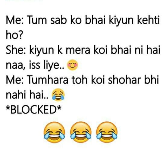 107 Best Images About Funny Urdu Poetry And Jokes On