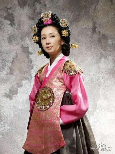 Nữ Hoàng Insoo | Let viet