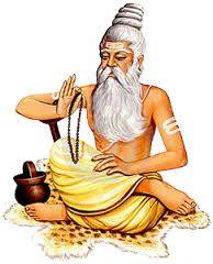 Guru Purnima(Vyas Purnima)-Guru Purnima Date Year 2016 to Year 2021-About Guru Purnima-Guru Mantra   Festival 4 U