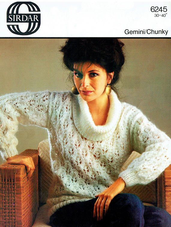 PDF Vintage Womens Ladies Knitting Pattern Summer 1980s Sirdar