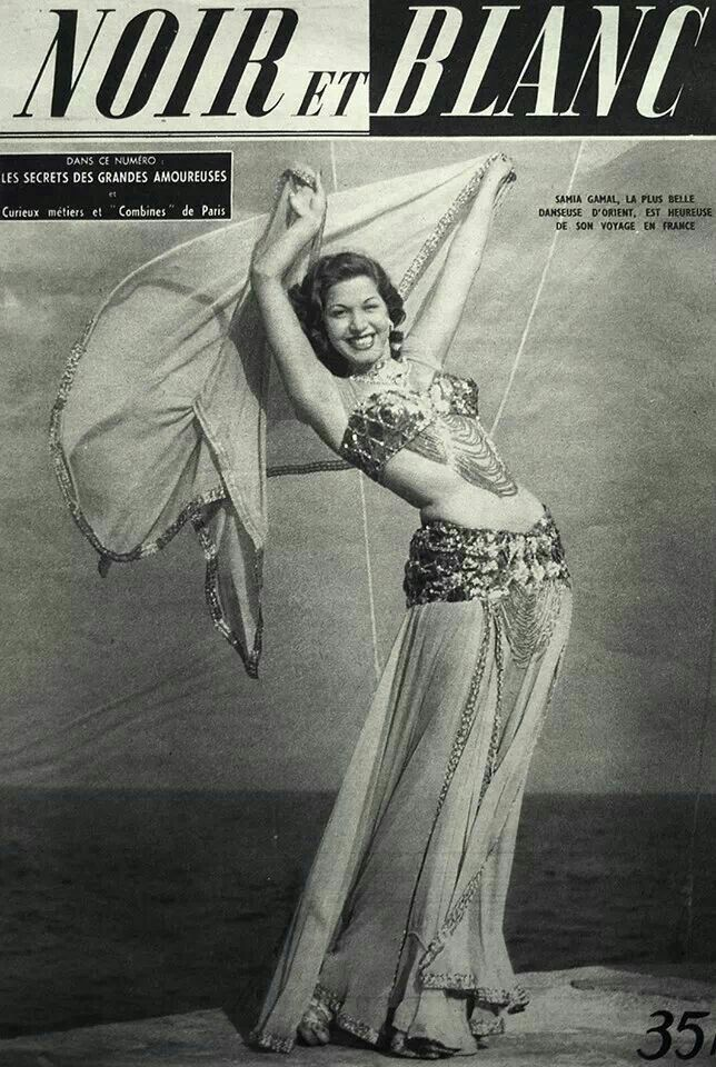 The belly dancer and actress Samia Gamal on the cover of a french magazine.
