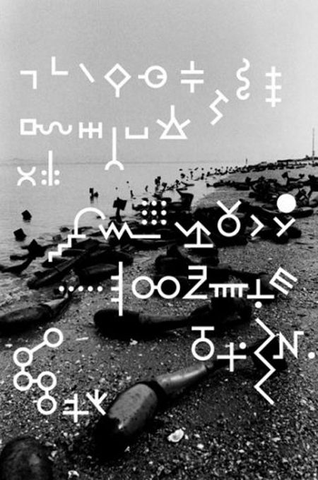 work of Ahn Sang Soo who is one of the most influential designers in Korea, renowned for developing the traditional Hangul typography into a...