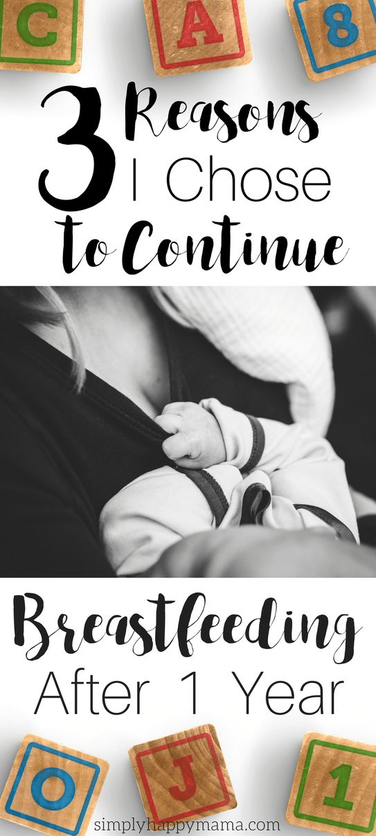 Extended Breastfeeding. My journey within Motherhood and why I am an Extended Breastfeeder. Why you should feel good about feeding your baby the way you feel is right!