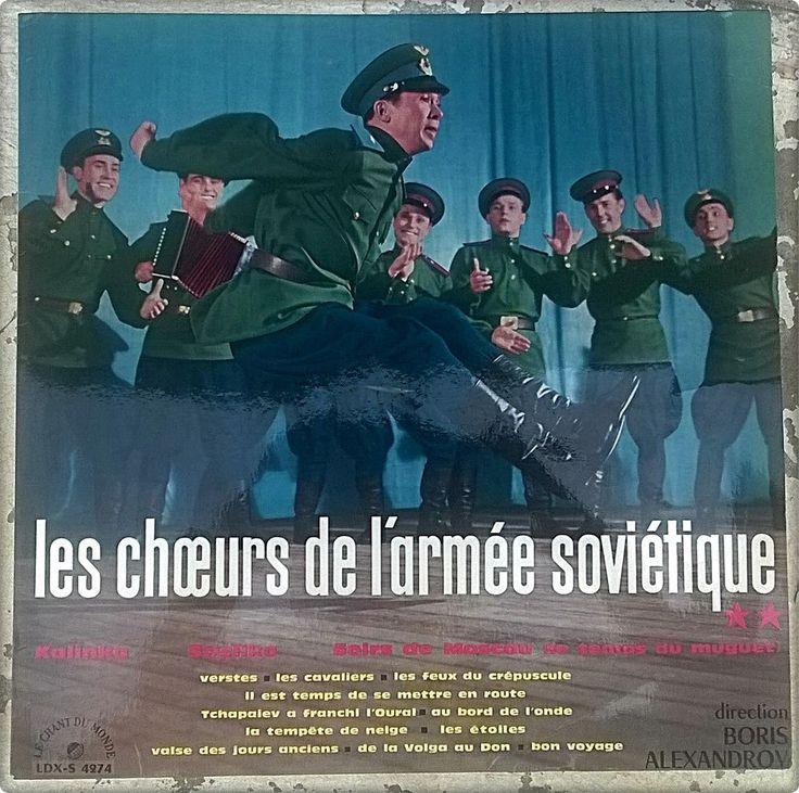 Les Choeurs De L'Armée Soviétique. LDX - S 4274 Vinyl LP #Marching