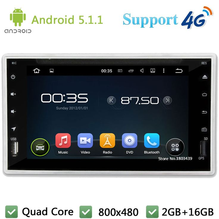 4G Quad Core 16GB 2Din Android 5.1.1 Universal Car DVD Player Radio For Nissan x-trail frontier MP300 micra murano patrol navara     Tag a friend who would love this!     FREE Shipping Worldwide   http://olx.webdesgincompany.com/    Get it here ---> http://webdesgincompany.com/products/4g-quad-core-16gb-2din-android-5-1-1-universal-car-dvd-player-radio-for-nissan-x-trail-frontier-mp300-micra-murano-patrol-navara/