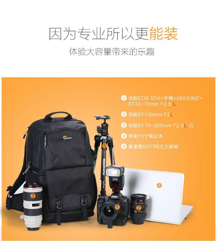 Lowepro Fastpack BP 250 II AW camera rugzak camera tas in Lowepro Fastpack BP 250 II AW camera bag cater om de nieuwe snelle tempo van leven, en bereiden voor de reis wanneer u e van Camera/video tassen op AliExpress.com | Alibaba Groep