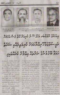 2003 Presidential Nominees