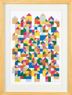 Bold geometric piece by a graphic design treasure Rolf Harder can be yours for $5! This graphic laser print will be raffled at our Art Auction on April 13, raising funds for the homeless in Toronto! Material: Signed laser print.