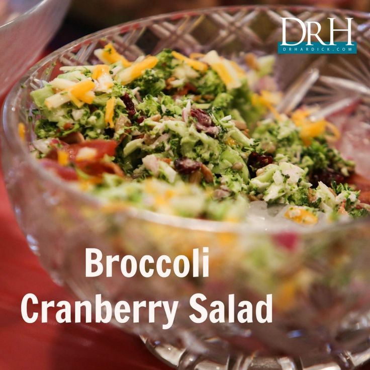 DrHardick.com | Broccoli Cranberry Salad | http://drhardick.com/recipes/broccoli-cranberry-salad.html