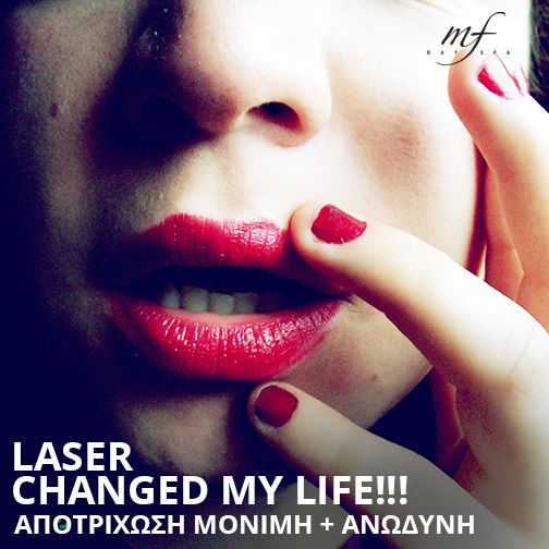 laser epilation in Mf Day Spa Institut in Athens