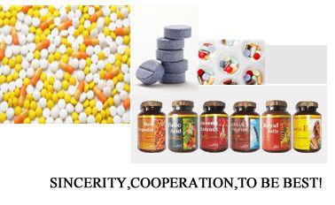 Produkty zdrowotne Kontakt USBoan manufacturer.fish oil.softgel.capsule.tablet