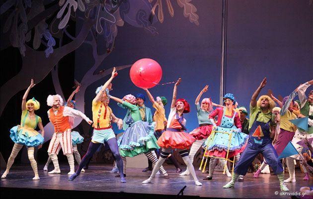 Είδαμε στη Λυρική τους Καρμενσίτας, τη νέα όπερα-Μπαλέτο για παιδιά