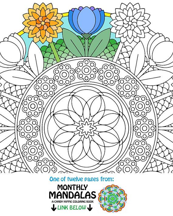 mandala coloring page may flowers printable spring mandalas mandala coloring pages spring. Black Bedroom Furniture Sets. Home Design Ideas