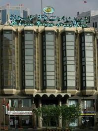 Bahrain International Hotel