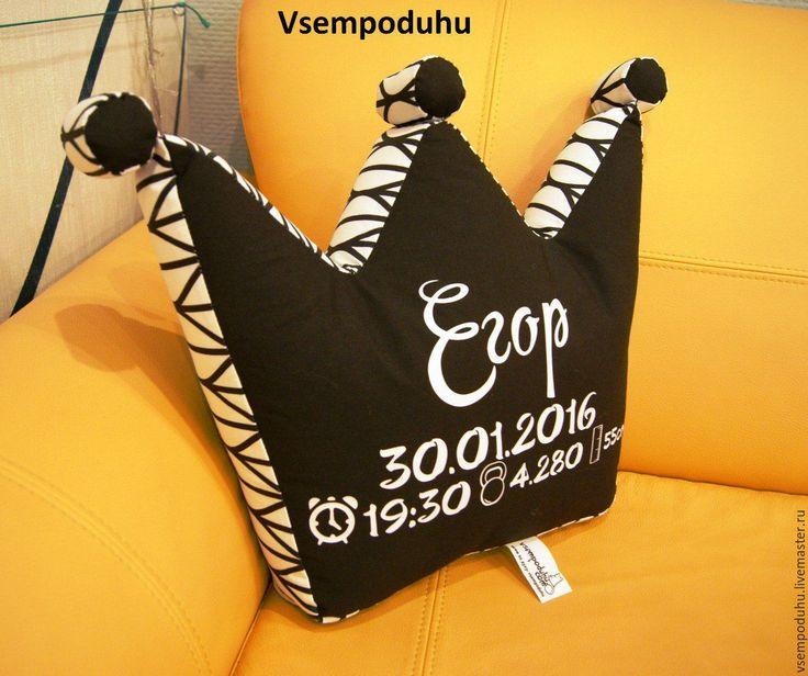 Купить Именная подушка корона - подарок, подарок на день рождения, подушка с надписью, подушка