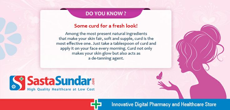 Some curd for a fresh look! Among the most present natural ingredients that make your skin fair, soft and supple, curd is the most effective one. Just take a tablespoon of curd and apply it on your face every morning. Curd not only makes your skin glow but also acts as a de-tanning agent.