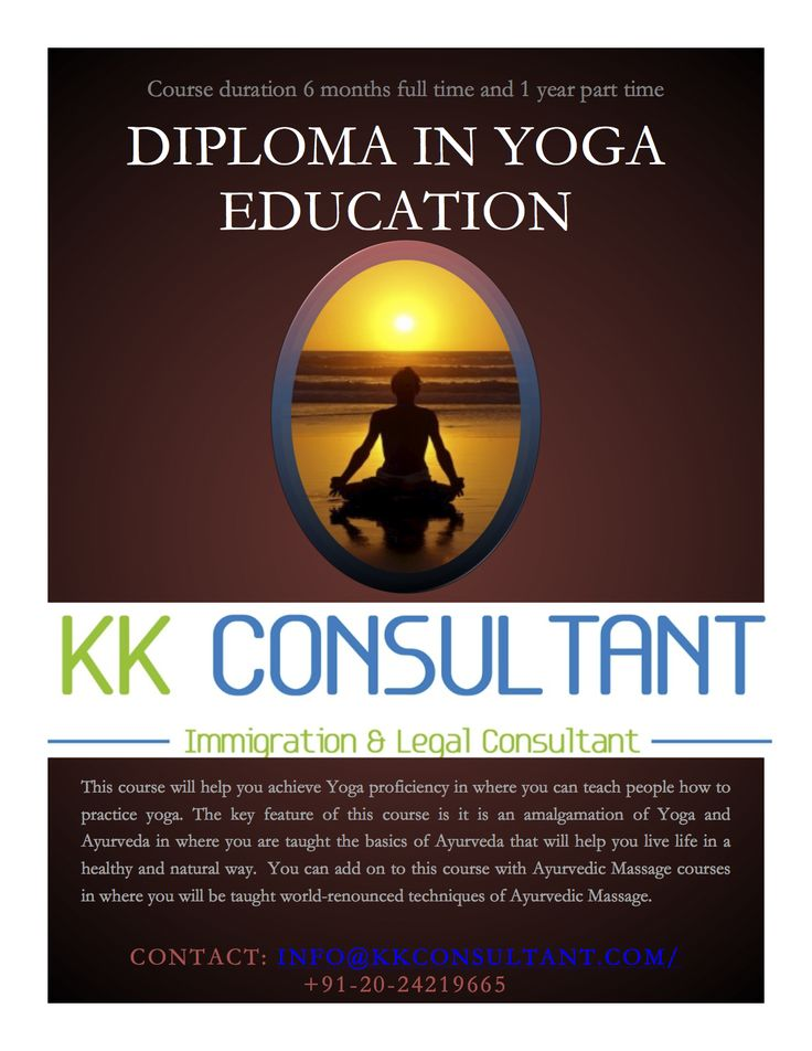 contact info@kkconsultant.com for more information on yoga courses