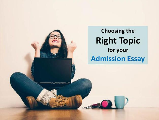 best harvard admission essays Samples of mba essays by real candidates who were accepted to wharton, harvard, insead and other top ranked business schools.
