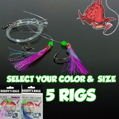 Fishing Rig's Tied For Snapper With Flasher Lure's Bait Secrets | eBay