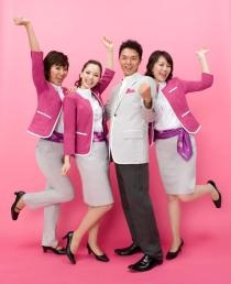 Peach Airline from Japan