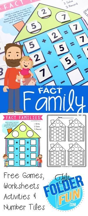 Free Fact Family Games and Worksheets! Use this free fact family file folder game along with number tiles to create hands on math activities in your classroom. Follow up worksheets are included to test student understanding. http://filefolderfun.com/games-by-age/second-grade/second-grade-math-games/fact-family-game-worksheet/