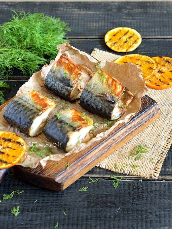 Скумбрия на гриле порционная с ароматом мандарина