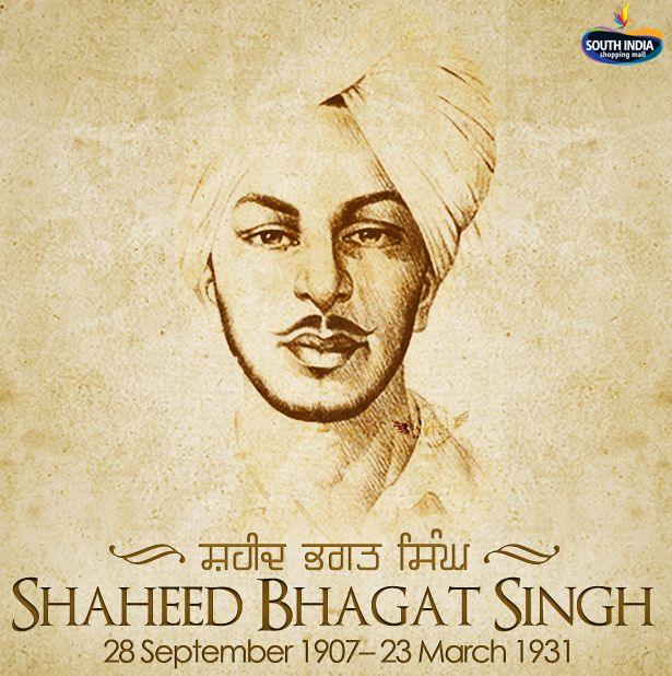Remembering the legend Bhagat Singh on his 106th Birthday  (Image copyrights belong to their respective owners)