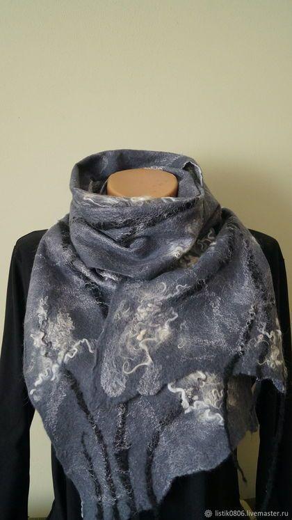 Купить или заказать Шарф валяный  женский  серый шерсть 100% шелк в интернет-магазине на Ярмарке Мастеров. Валяный женский серый шарф , выполнен в технике нуновойлок. Шарф свалян на натуральном белом шелке из нежной мериносовой шерсти с добавлением кудрей ангорской козы. Шарф теплый и мягкий, на любой прохладный день. Красивый, модный, оригинальный аксессуар для девушек и женщин. Цветопередача может быть несколько иной в зависимости от настроек…