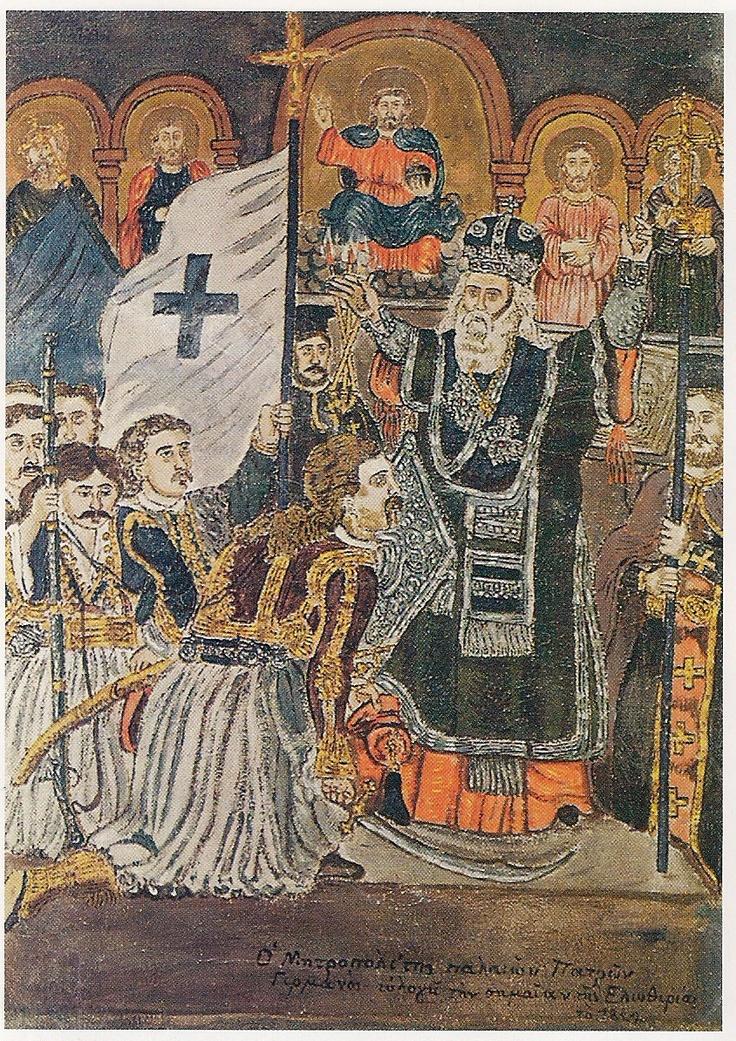 Το λάβαρο της Επανάστασης και ο Παλαιών Πατρών Γερμανός.