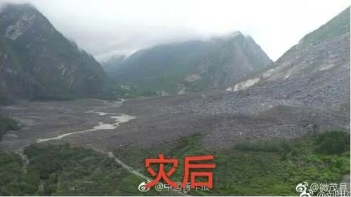 Local Women's Federations Join Rescue, Relief Work after SW China Landslide