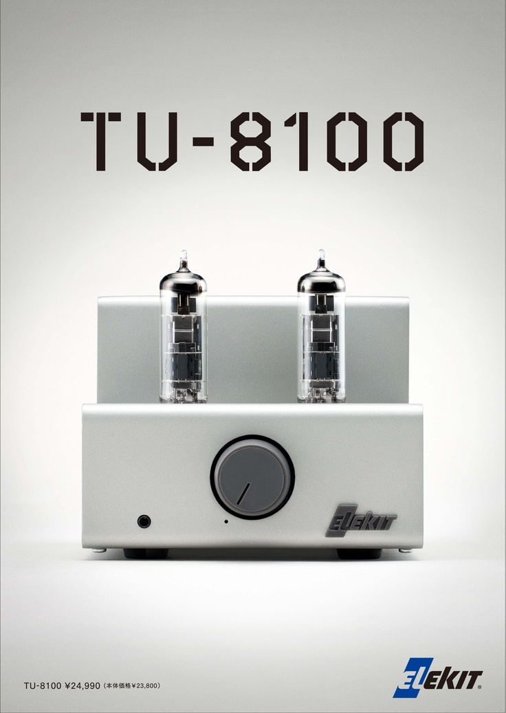 ELEKIT TU-8100 TUBE Amplifier