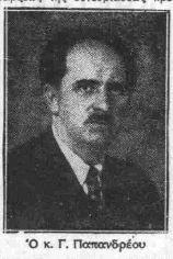 Στις εκλογές του 1952 συνεργάστηκε με τον Ελληνικό Συναγερμό του Στρατάρχη Παπάγου, που κατήλθε στις εκλογές ως αρχηγός της συντηρητικής παράταξης, λόγω της εκτίμησης που του είχε ο Παπάγος και παρά την αντίθεση πολλών παραγόντων του Συναγερμού