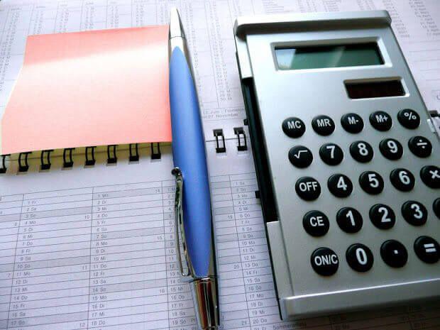 НДФЛ налог на доходы от операций на бирже