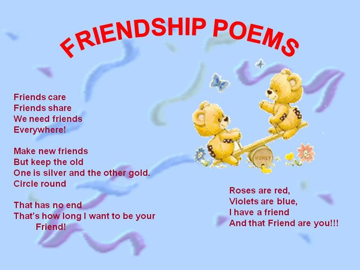 Friendship Valentine Poems | Funny Valentines Day Poems For Friends 2015