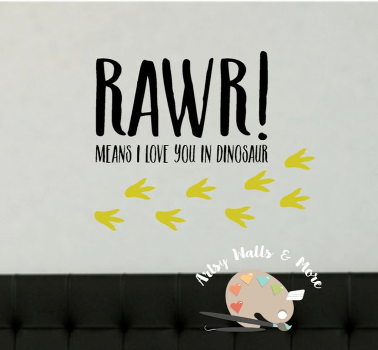 Rawr means i love you in dinosaur vinyl wall decal dinosaur themed boy bedroom