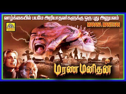 Hollywood Tamil Dubbing Movie HD |Marana Manithan |Hollywood Dubbed Tami...