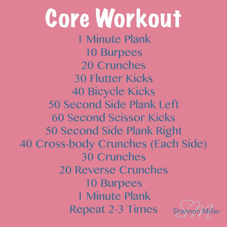how to start a good workout routine