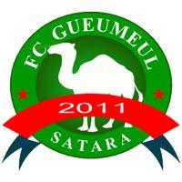 2011, ASC Guemeul  (Rosso, Mauritania) #ASCGuemeul #Rosso #Mauritania (L13682)