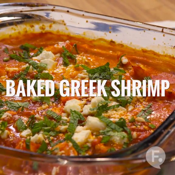 Baked Greek Shrimp