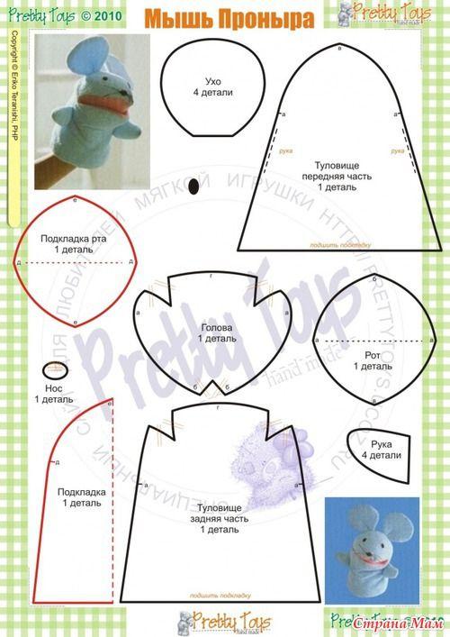 Кукольный театр mouse puppet felt pattern ideas design craft diy