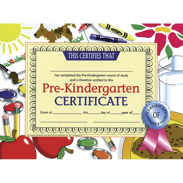 Kindergarten Awards Certificates: 62 Best Images About Dyplomy On Pinterest