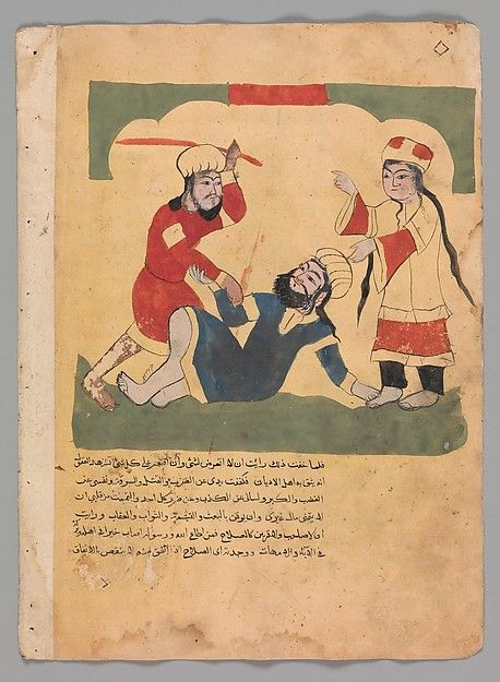 """The Husband Beats his Wife's Lover"", Folio from a Kalila wa Dimna 18th century Geography: Egypt or Syria"