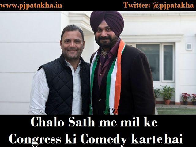 funny hindi jokes and meme on kejriwal and aap