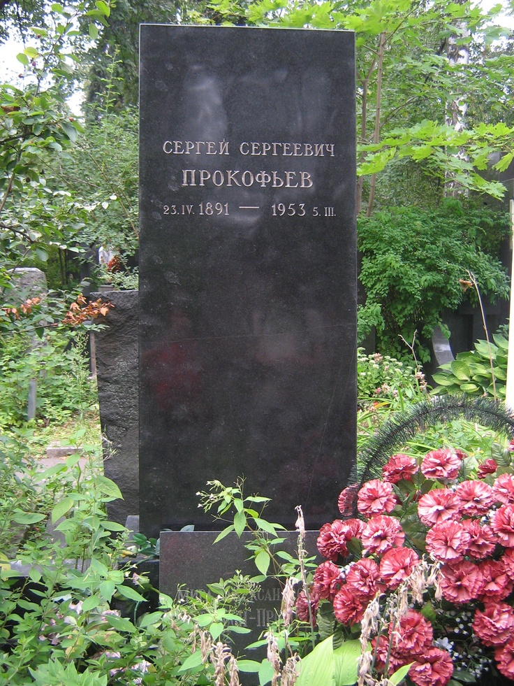 Sergej Sergeevič Prokof'ev - Cimitero di Novodevičij, Mosca