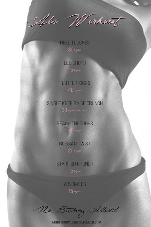 Eat clean, train mean! nobitchingallowed.tumblr.com #workout #abs #abdominal #fitness #fitspo #crunch #blast #nobitchingallowed