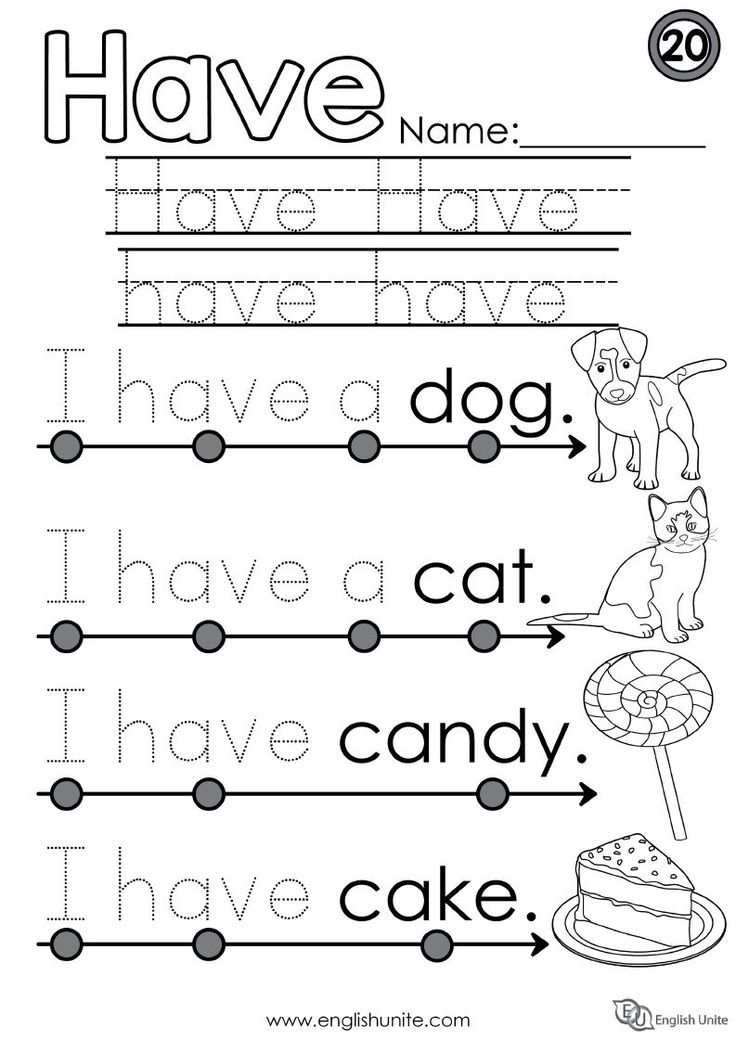 Beginning Reading 20 Have Sight word worksheets