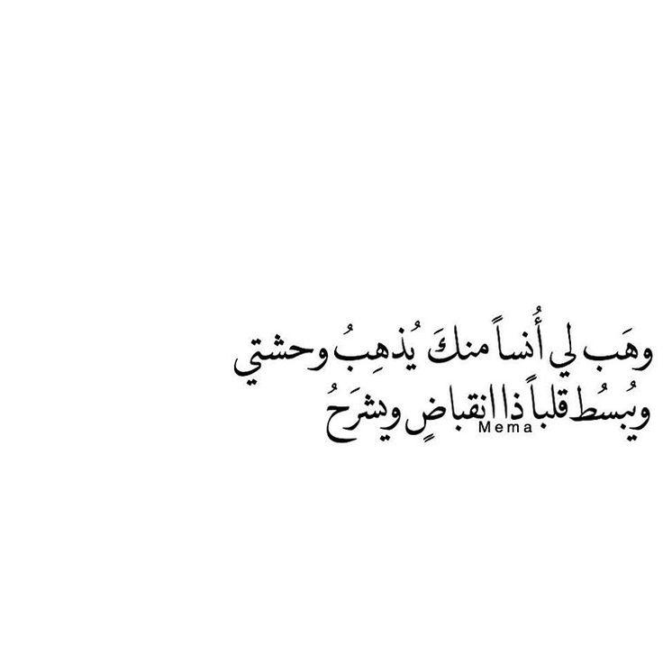 Quotesmema Cool Words Quotes Quran Quotes