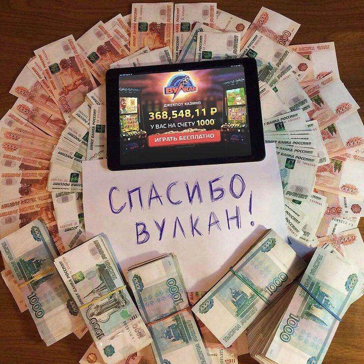 Алгоритмы казино в каких казино можно снять бонусы